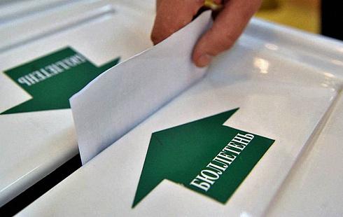 28мая состоится предварительное голосование Партии «Единая Россия»