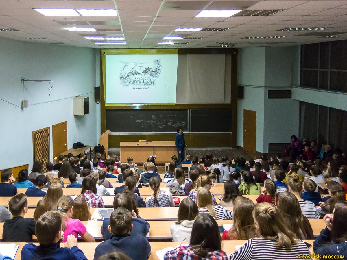 Георгий Базыкин рассказывает школьникам о генетике человека. МГУ. Москва. 12 ноября 2016