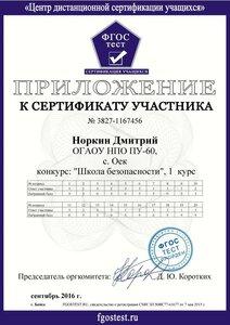 1 - 0013.jpg