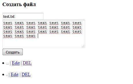 Работа с файлами. Пишем скрипт простейшего каталога файлов с возможностью редактировать.