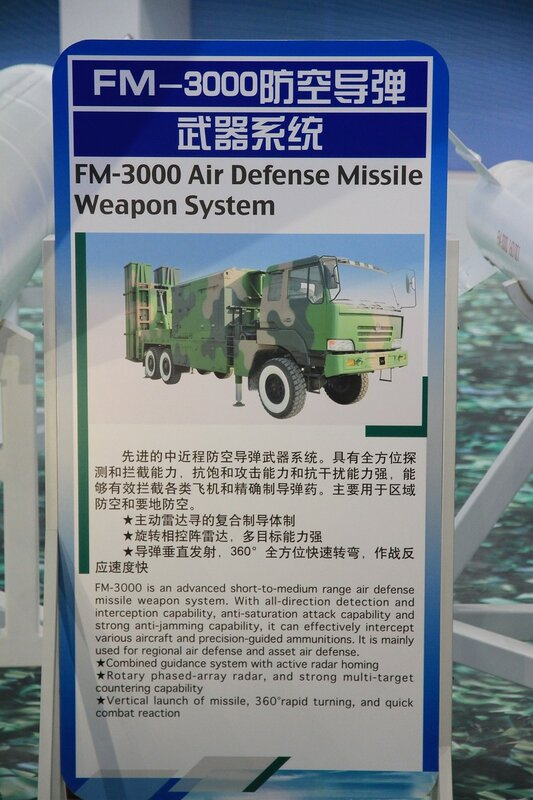 Chinese-made SAM systems 0_1183a9_8dd60340_XL