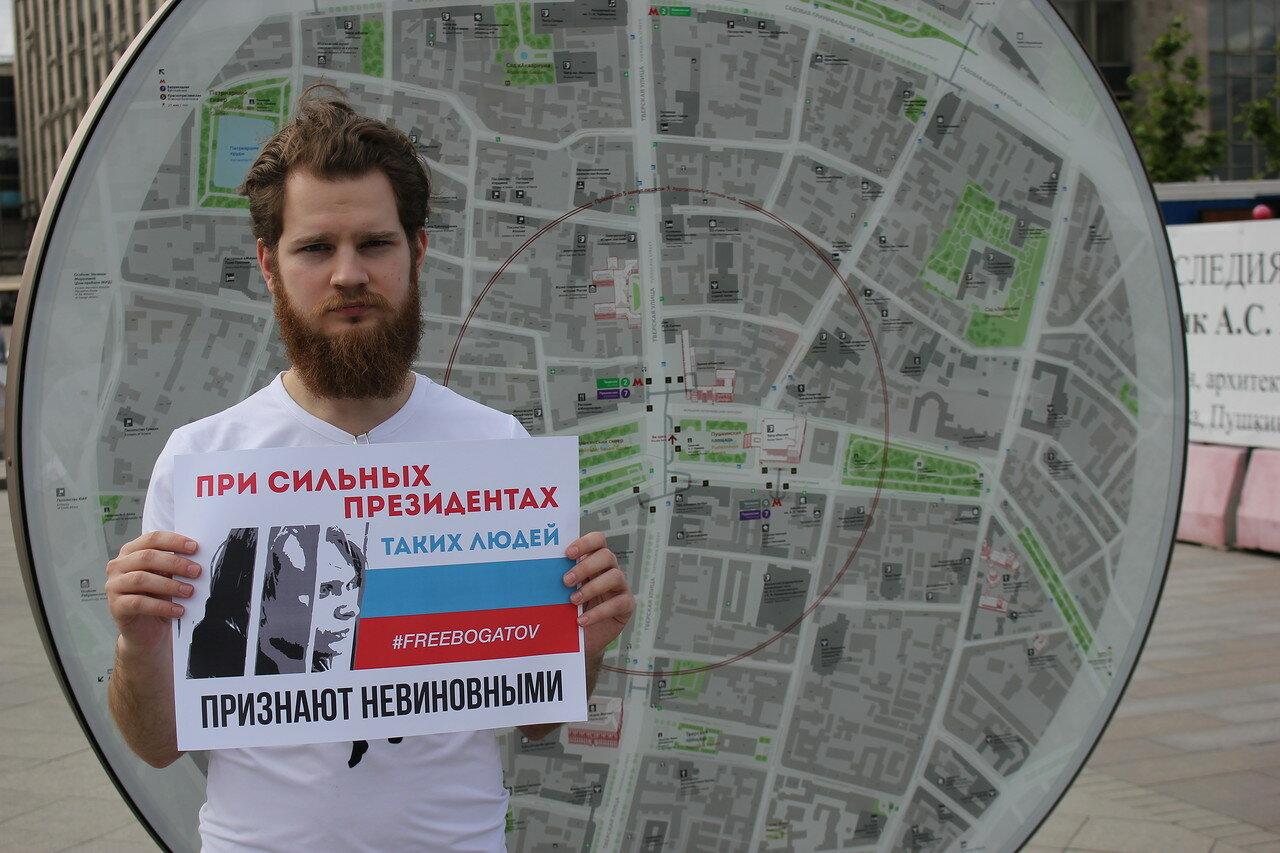 Пикеты в защиту арестованных на акциях протеста