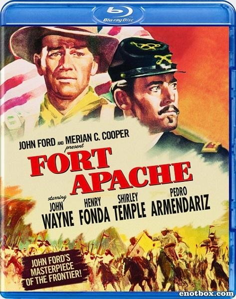 Форт Апачи / Fort Apache (1948/BDRip/HDRip)