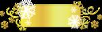 R11 - Xmas Deco - 088.png