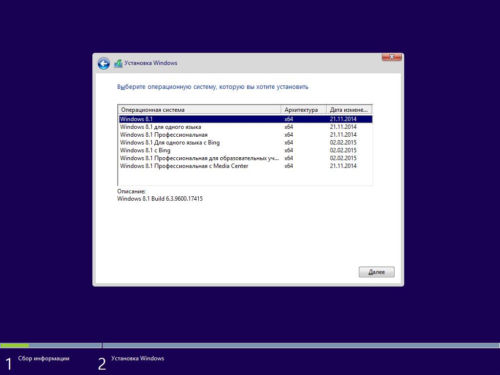 Скачать windows 8 базовая x64 rus торрент