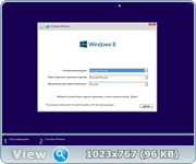Windows 8.1 Professional by TSM 1.2 (x64) [Ru] (2016)