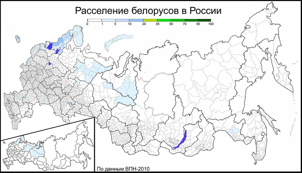 Белорусы-2010.png