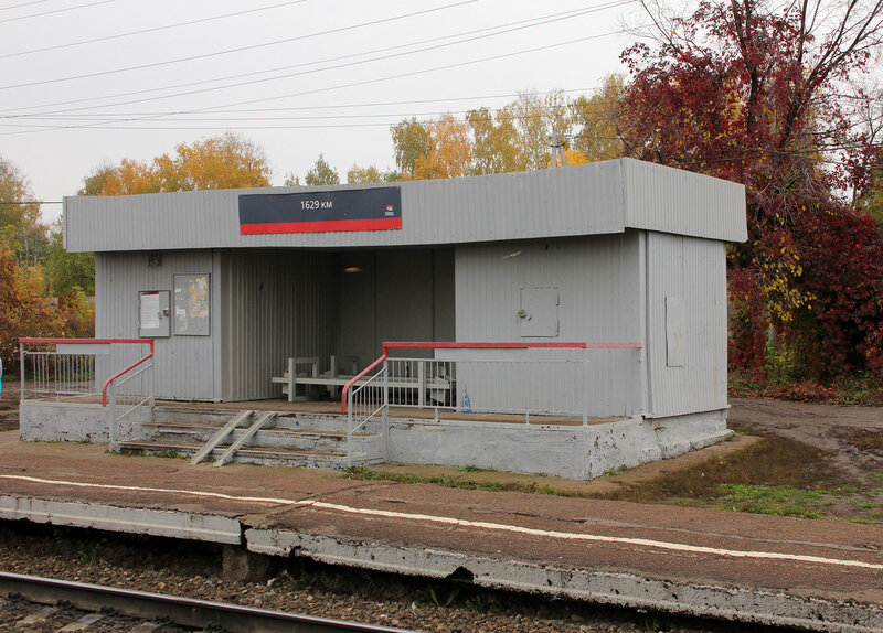 Платформа 1629 км на перегоне Уфа - Черниковка