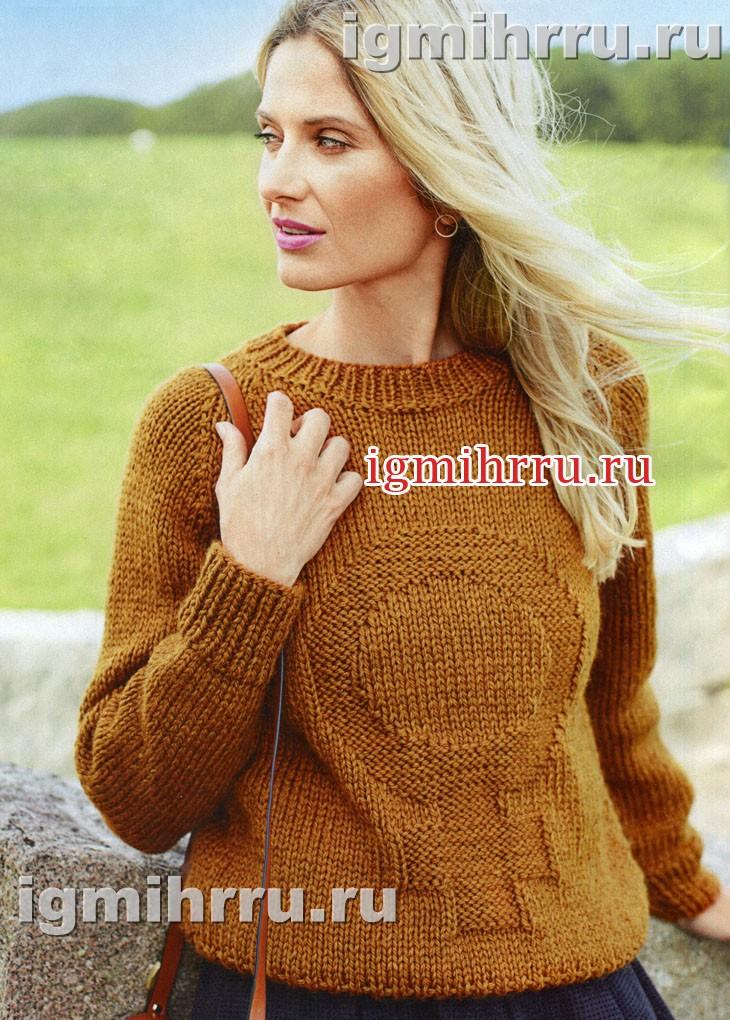Пуловер цвета охры с рельефным мотивом. Вязание спицами