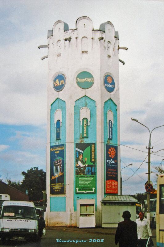 Водонапорная башня на станции Пушкино