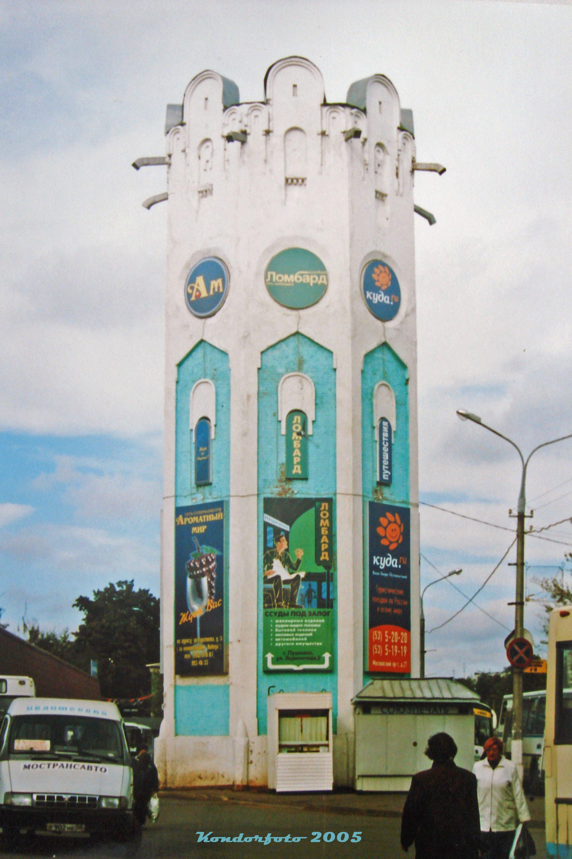 Водонапорная башня протечки