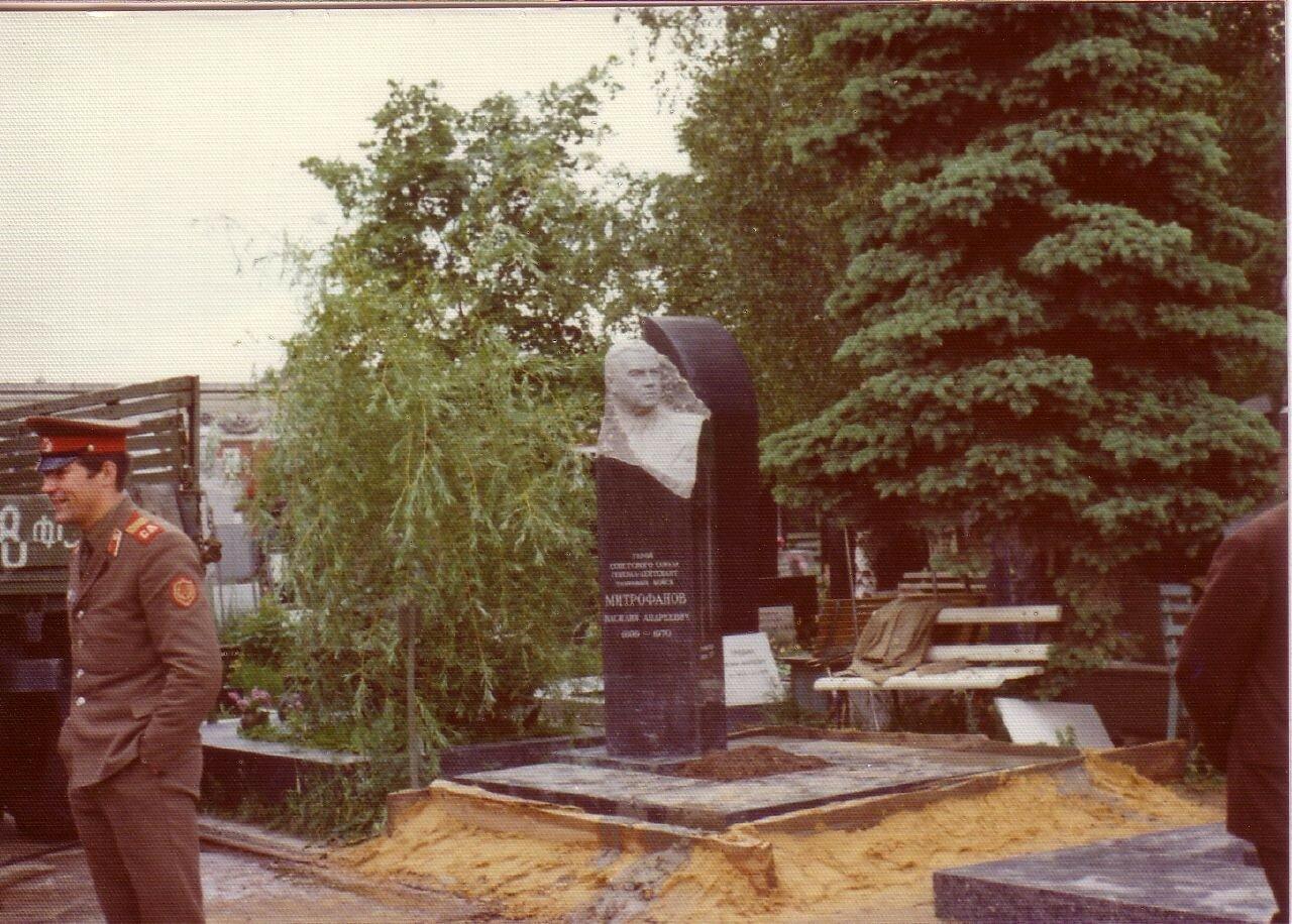 Москва. Новодевичье кладбище