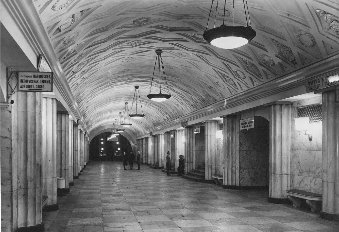Платформа станции метро «Площадь Свердлова»