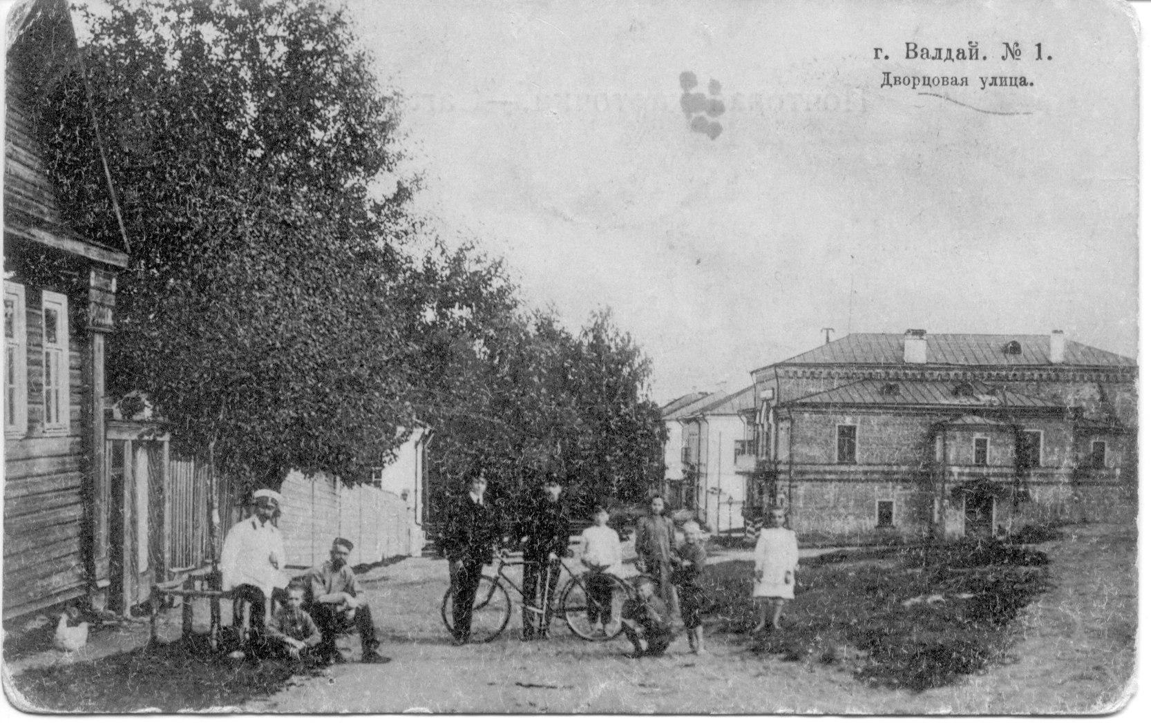 Дворцовая улица, справа здание Вольного пожарного общества