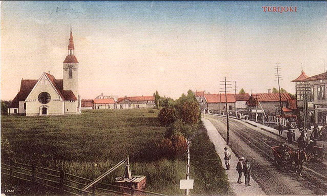 Лютеранская церковь. 1914
