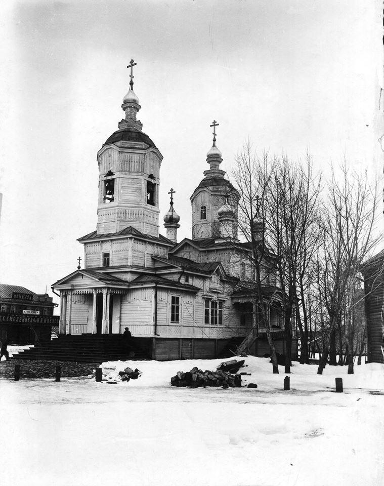 Церковь Казанской Божьей Матери на Устье (район речного порта). 5 апреля 1915 года