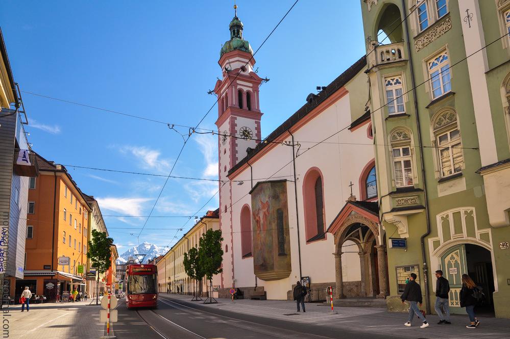 Innsbruck-(30).jpg