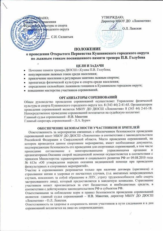 Размещение статей в Кушва регистрация в каталогах Бабушкин
