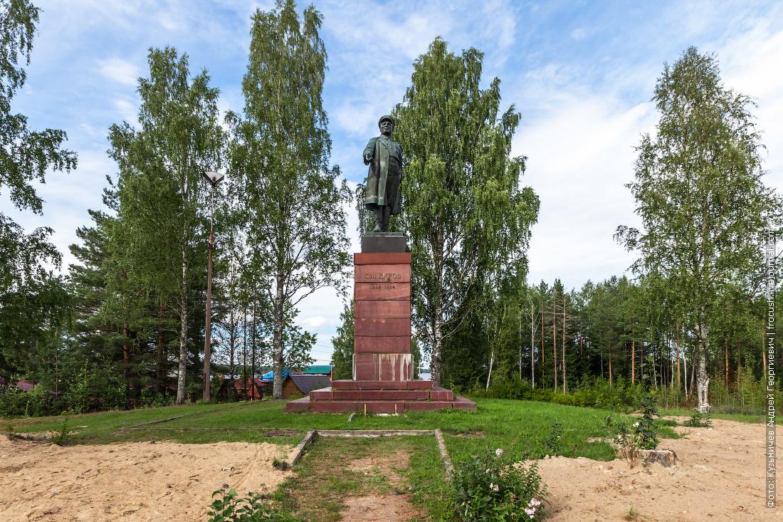 памятник С.М.Кирову в свирьстрое