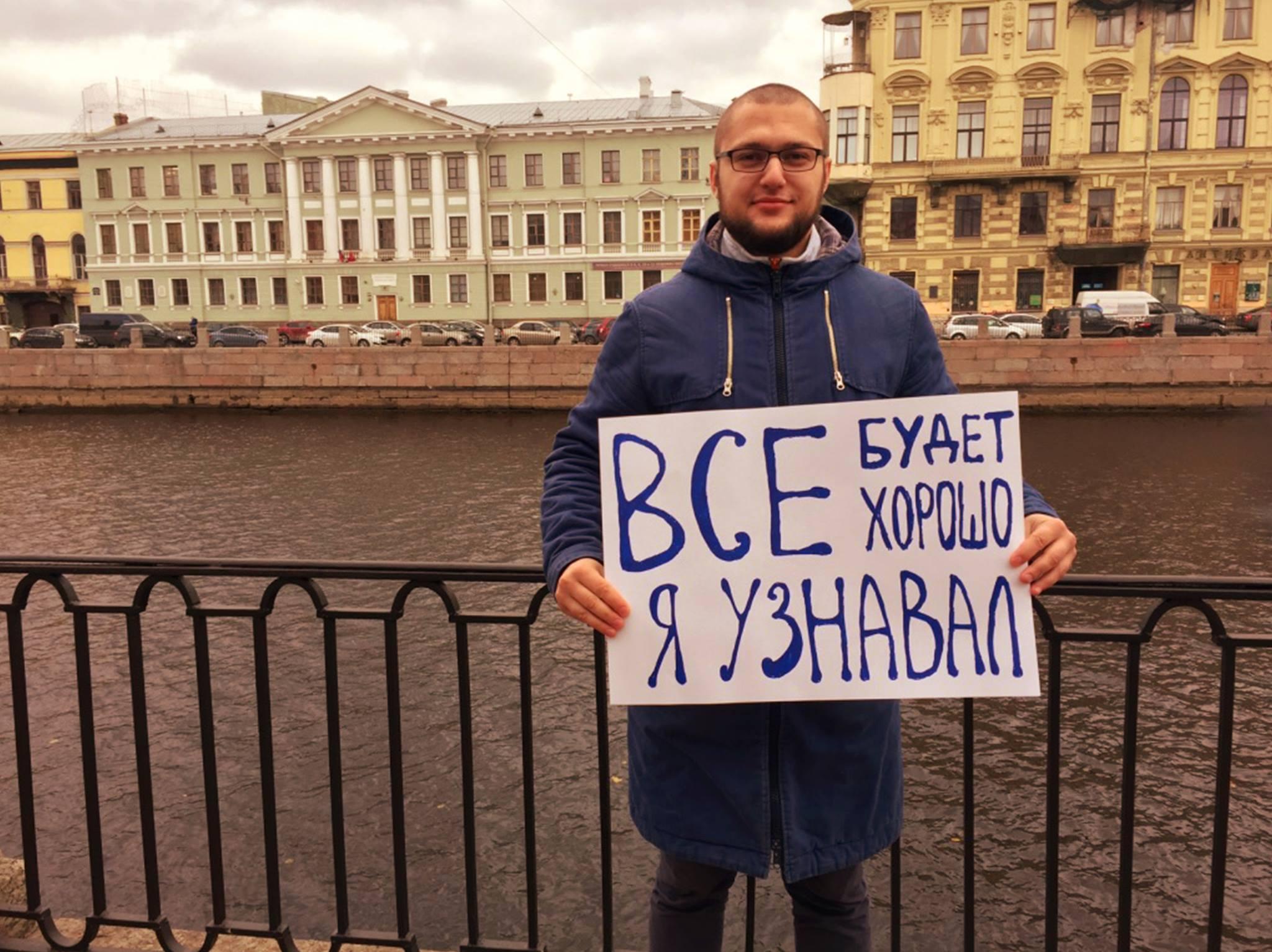 Блогеры изПетербурга провели парад оптимистов вответ на«Увы-парад»