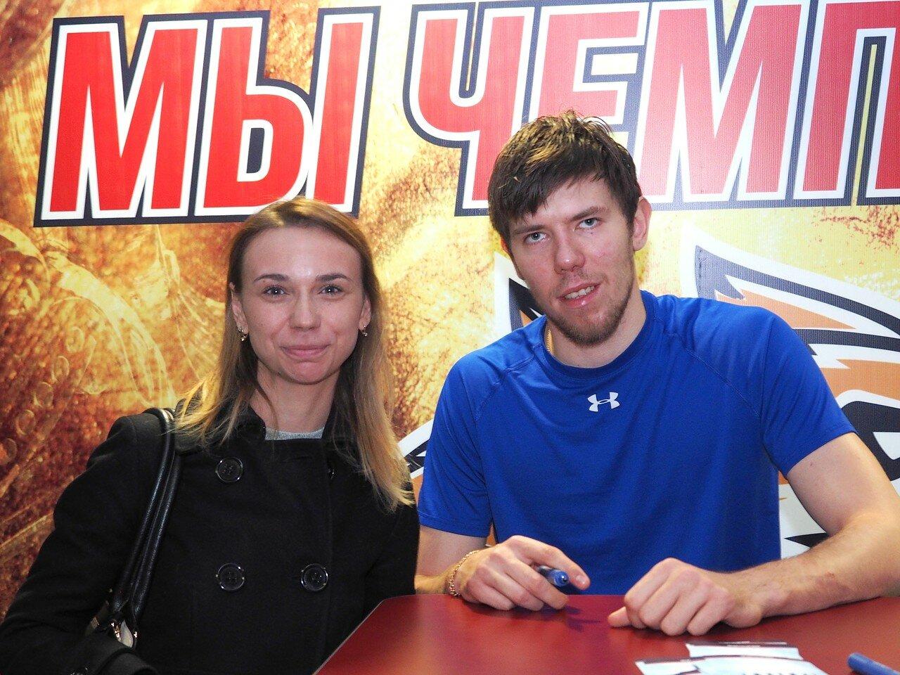 106Металлург - Металлург Новокузнецк 26.10.2016