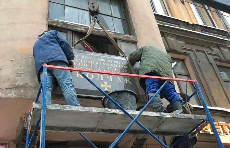 20161112_17-48-Памятная доска Колчаку установлена в Петербурге на доме, где жил белый адмирал