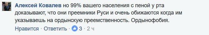 Широпаев_памятник3.jpg