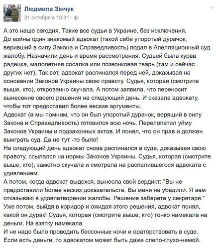 Зинчук1.jpg