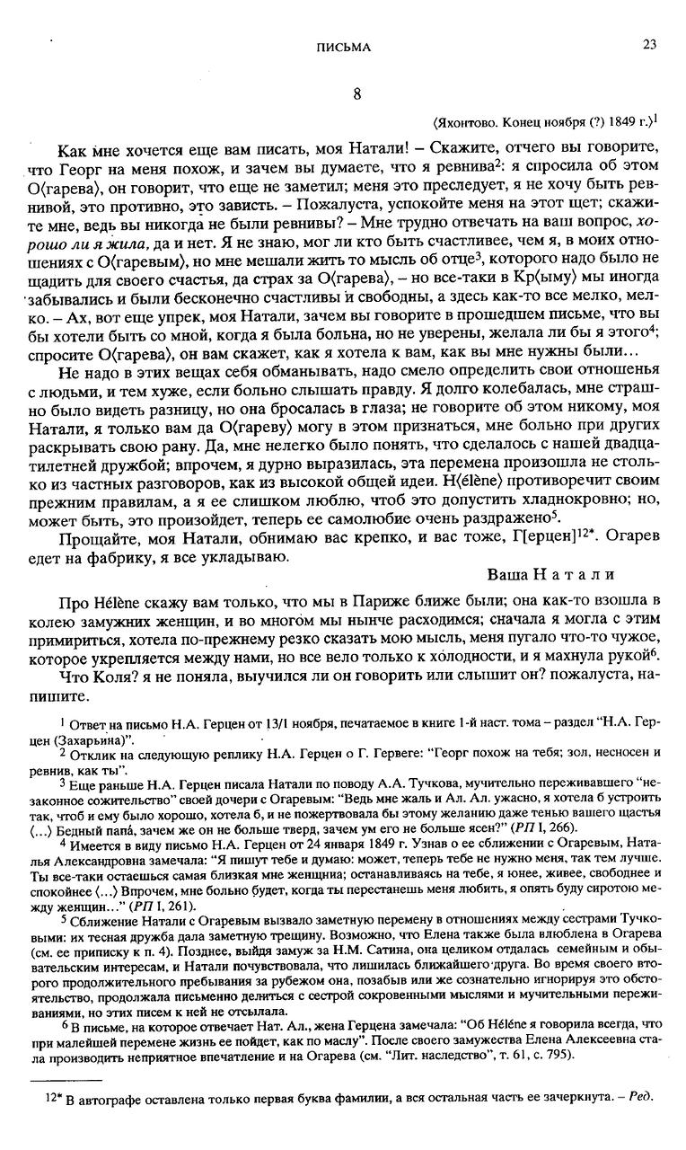 https://img-fotki.yandex.ru/get/194550/199368979.30/0_1e7627_3f9d5f93_XXXL.png