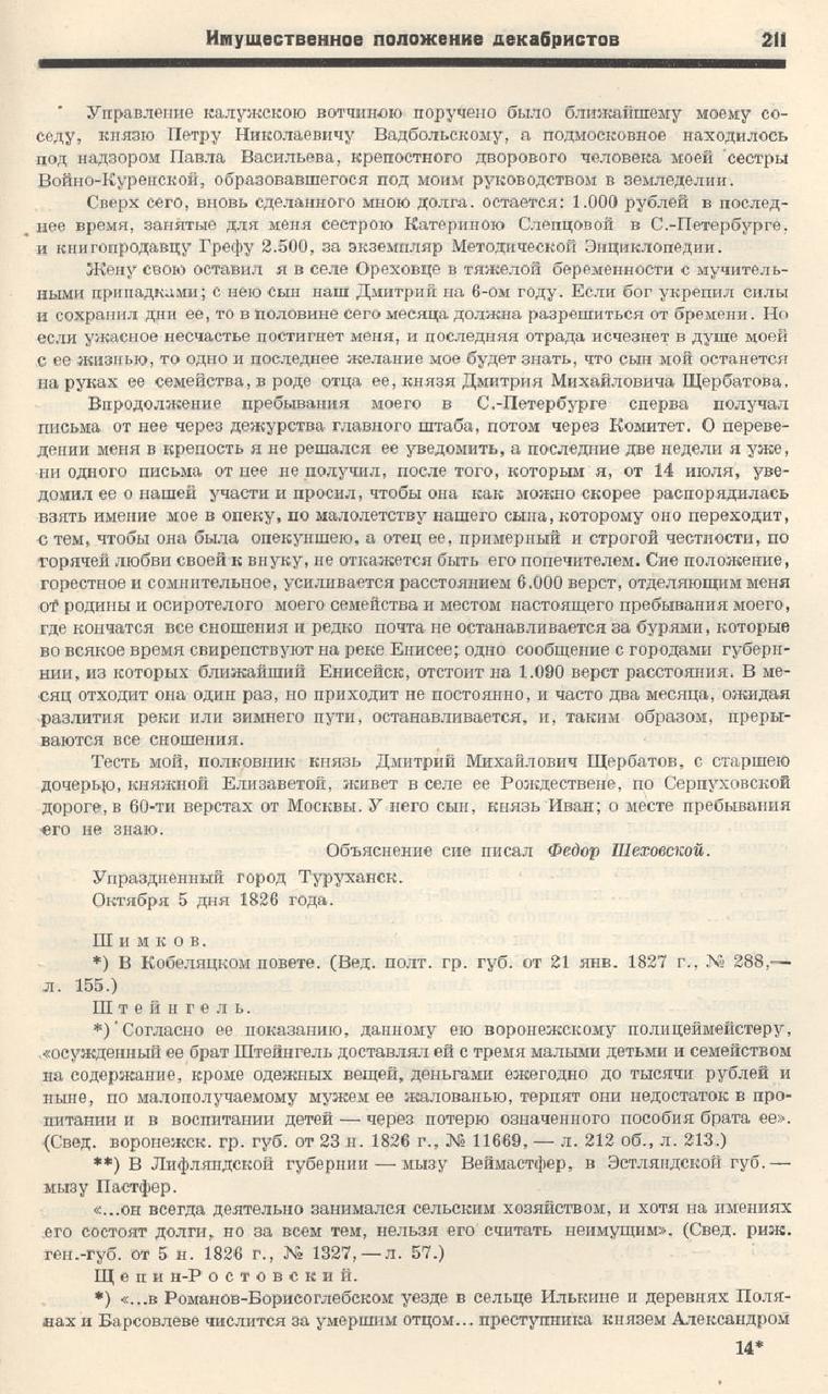 https://img-fotki.yandex.ru/get/194550/199368979.3d/0_1f0742_74e1eac_XXXL.png