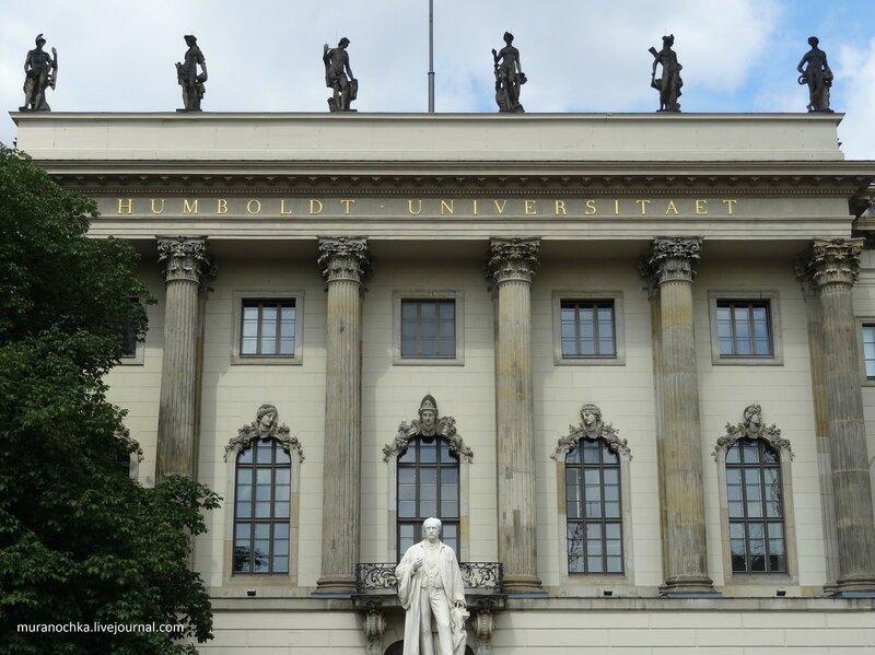 Берлинские прогулки: Музейный остров и окрестности -