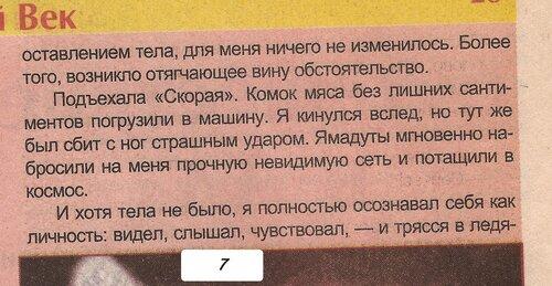 2 4 стр 7