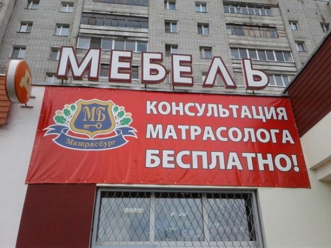 © 3ddd.ru  Матрасолог, шкафокупейнер, стуловед иорганизатор диванного досуга.