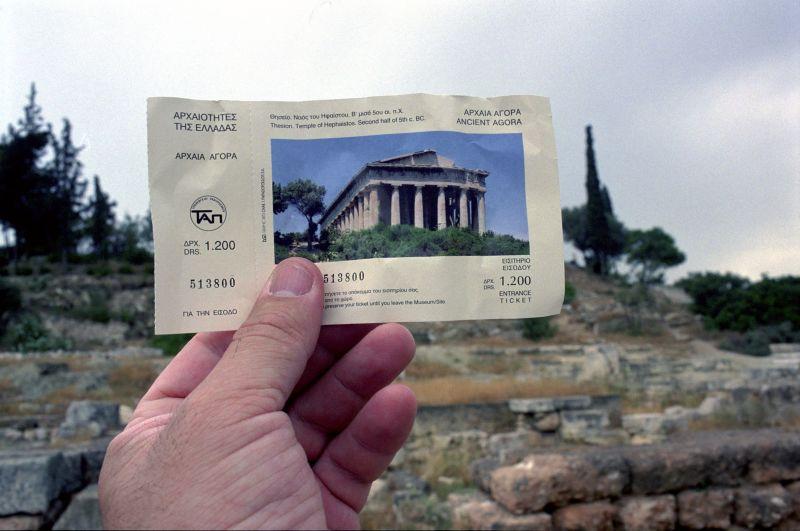 9. Входной билет, дающий право на посещение Афинской Агоры.