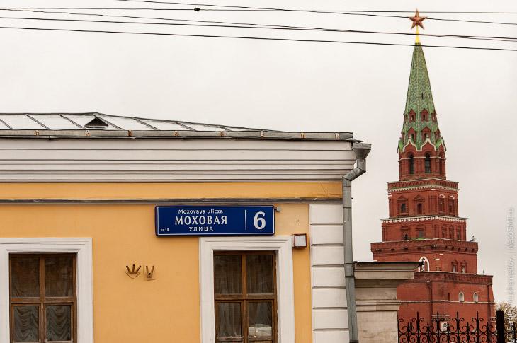 Фотографии и текст Сергея Мухамедова   1. Советских танкистов это запутало, и они сделали за