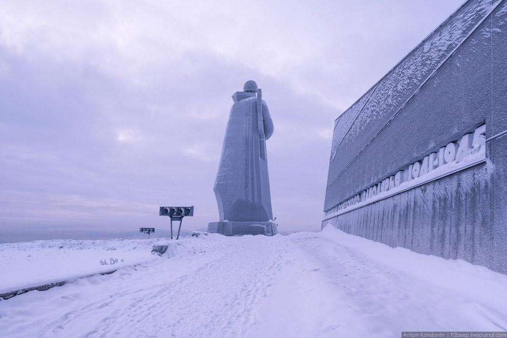 29. Вид с Зеленого мыса на город Мурманск.