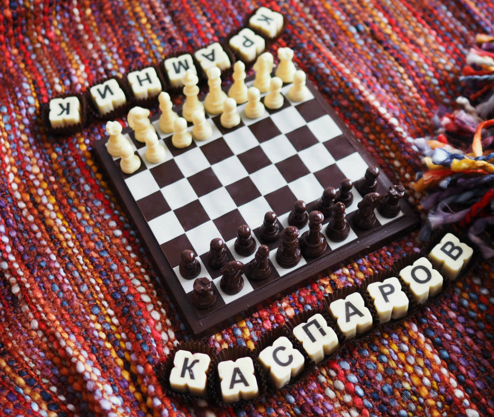 Как быстро научиться играть в шахматы? Очень просто! Шоколадные шахматы «Конфаэль» — игра, которая п