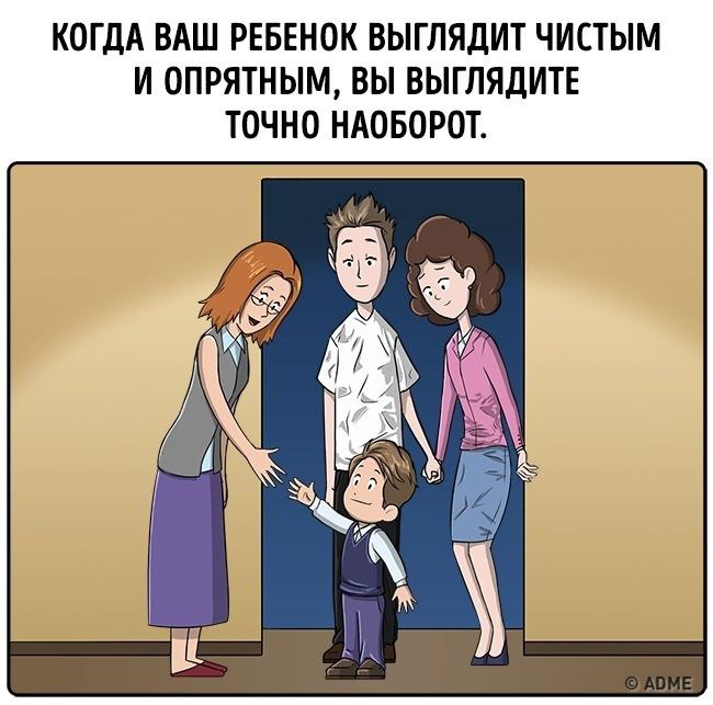 11законов Мерфи, которые знакомы всем родителям