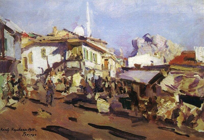 Korovin_Gurzuf_old_town