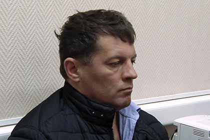 ФСБ проводит следственные действия сСущенко