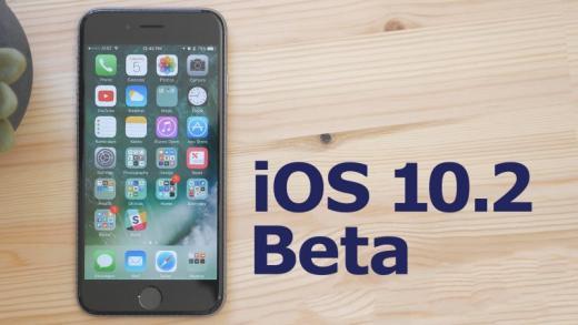 Вышла 3-я бета-версия macOS 10.12.2 для разработчиков
