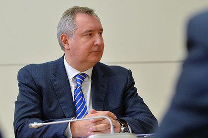 Дмитрий Рогозин прокомментировал арест Улюкаева