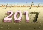 hurray_happy_new_year_2017__marian_kamensky.jpeg