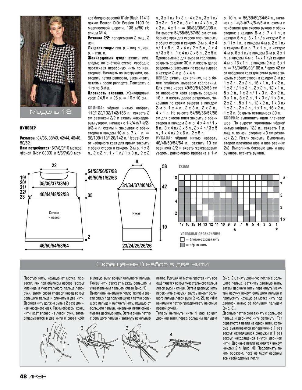 外网棒针编织(260) - 柳芯飘雪 - 柳芯飘雪的博客