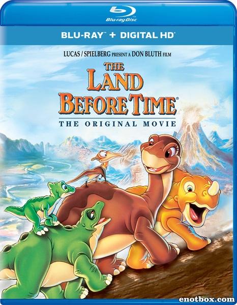 Земля до начала времен / The Land Before Time (1988/BDRip/HDRip)