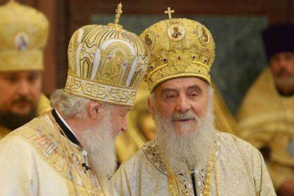 Сербия, Патриарх Ириней, Патриарх Кирилл