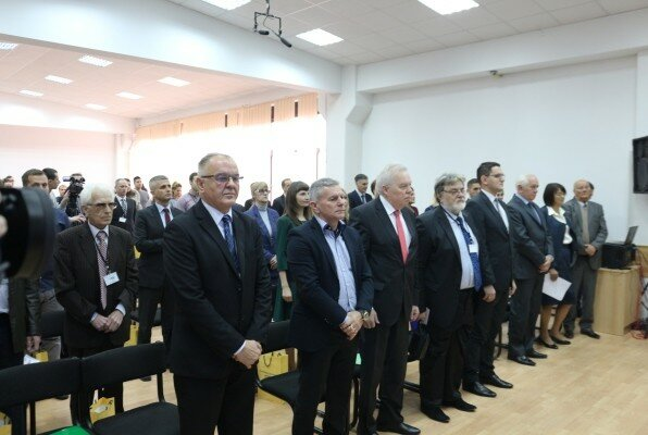 БиГ, Республика Сербская, Баня-Лука, конференция