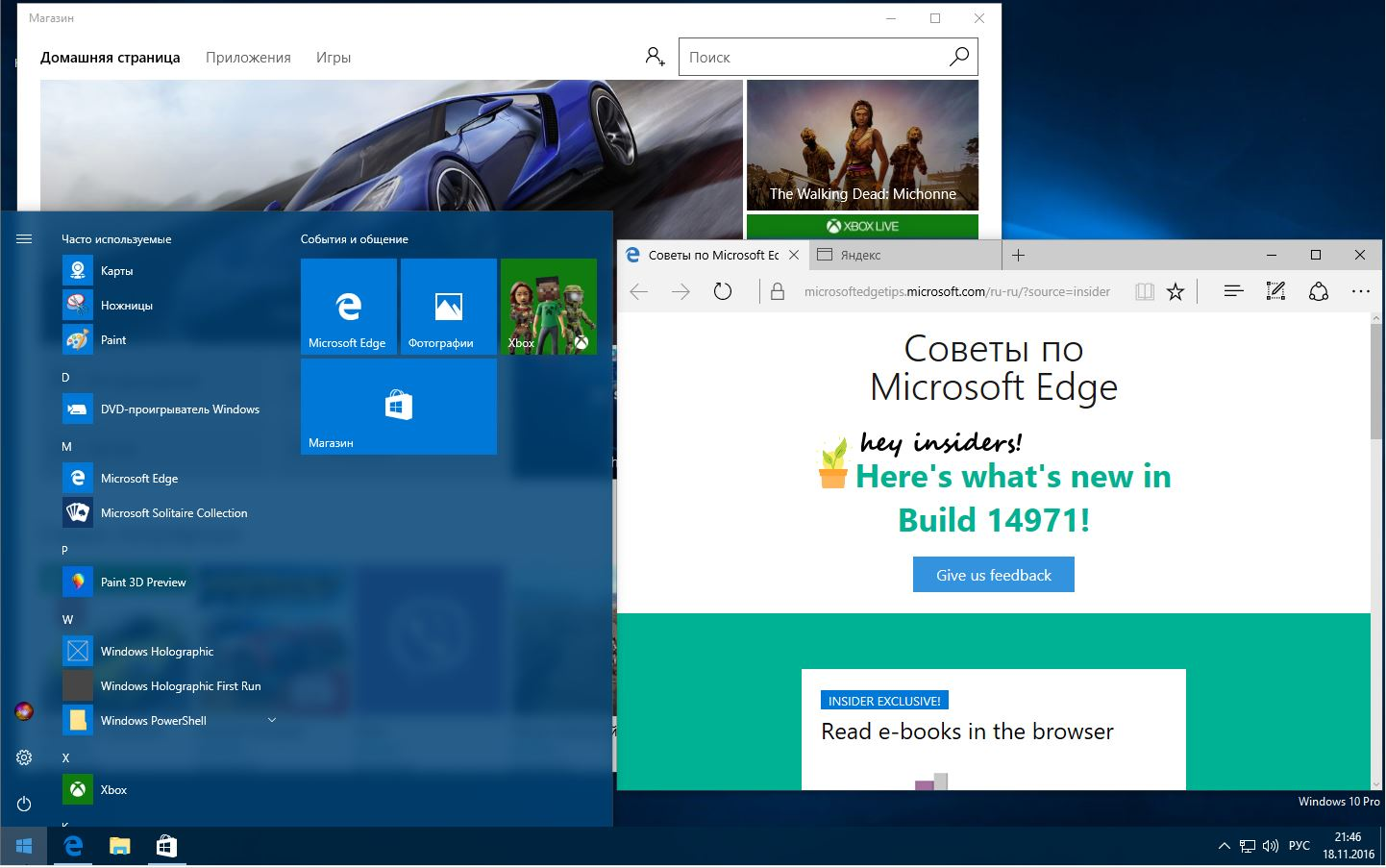 Windows 10 mini торрентом