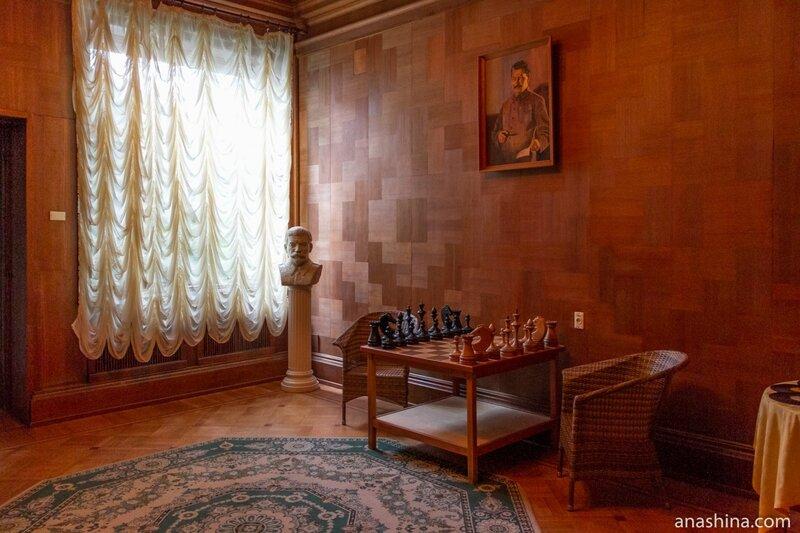 Комната с шахматами, дача Сталина в Сочи