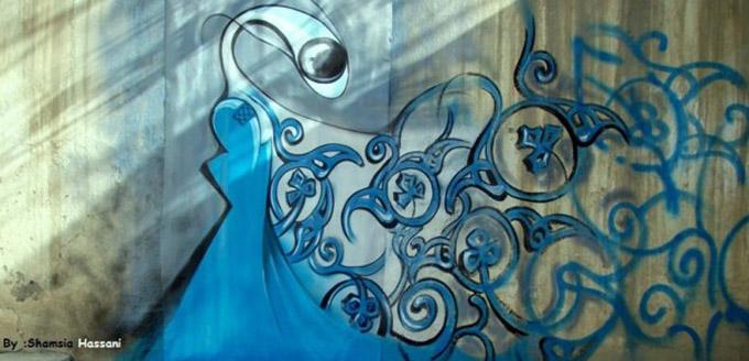 Mulheres usam graffiti em luta por igualdade no Afeganistao